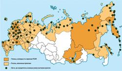 География РОСИП.jpg